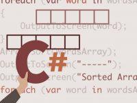 Como ordenar arrays em C# (com exemplos)